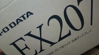 20160130-01.jpg